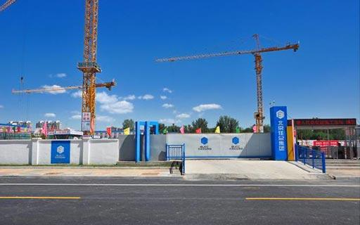 北京建工博海建设有限公司-详情图一1